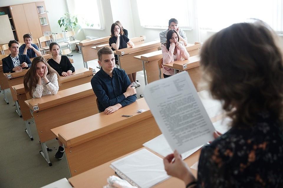 ВТатарстане возросло количество высокобалльников поЕГЭ