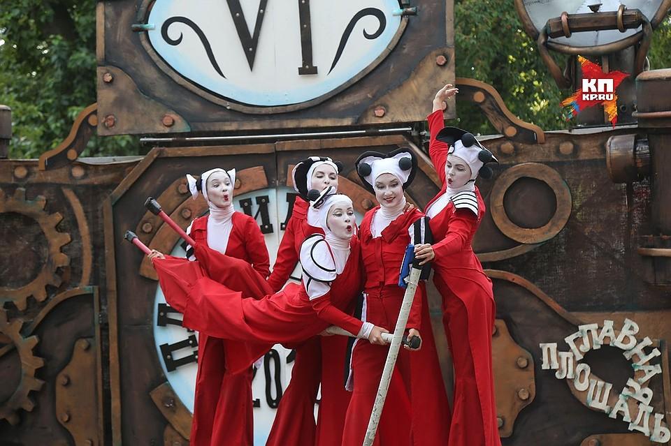 Самарский фестиваль «Пластилиновый дождь» пройдет впарке Гагарина