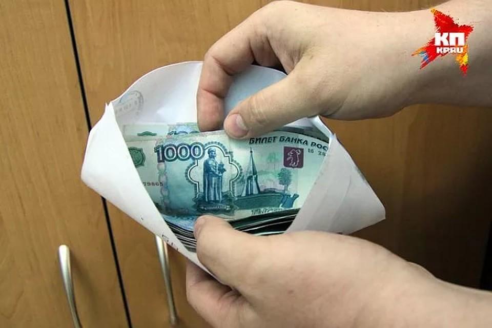Прожиточный минимум вВоронежской области вырос на300 руб.