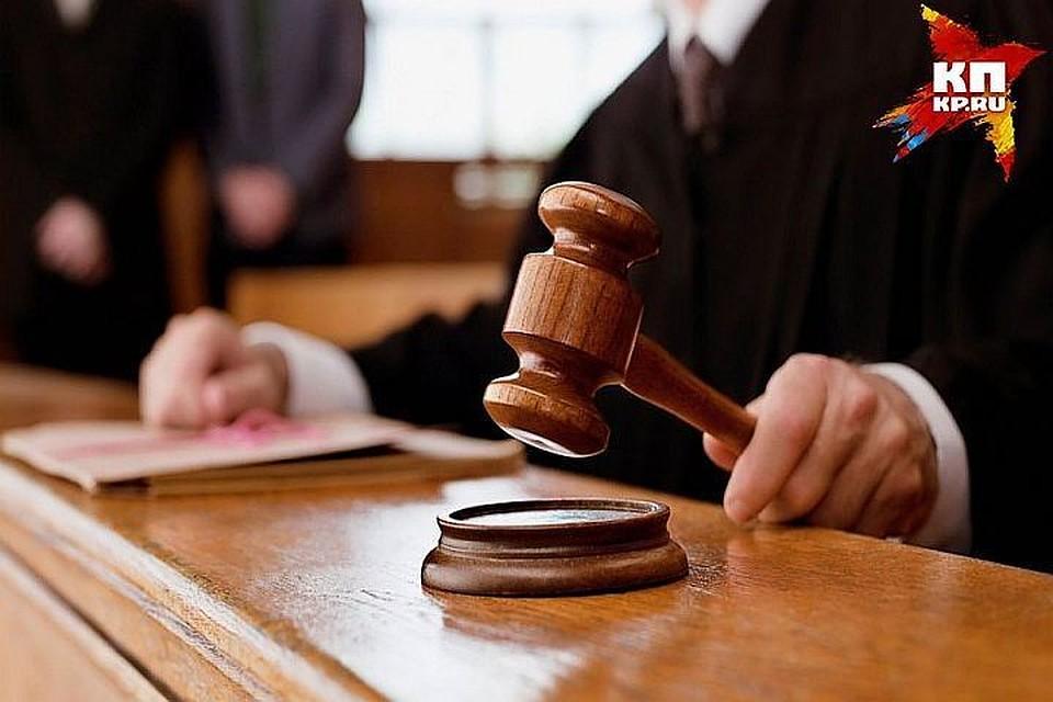 Полковник МВД приговорен вПетербурге кусловному сроку поделу омошенничестве