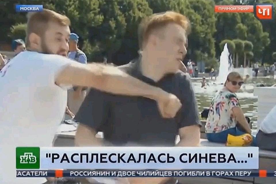 Генпрокуратура начала проверку пофакту нападения на корреспондента НТВ впрямом эфире