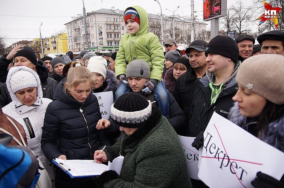 Никакой отмены декрета «отунеядцах» быть неможет— Лукашенко