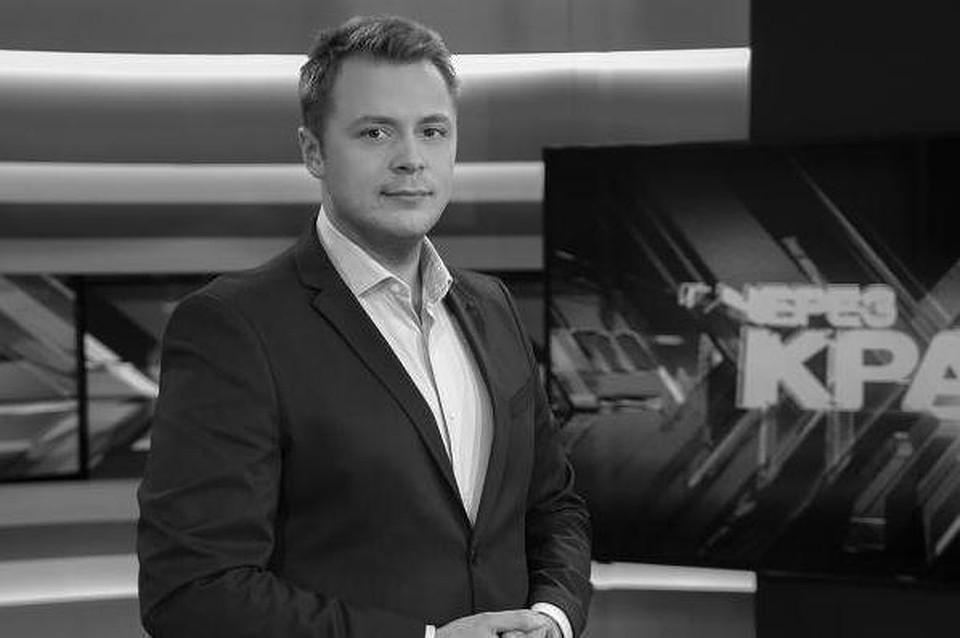 Скончался телевизионный ведущий «Кубань 24» Иван Волошин