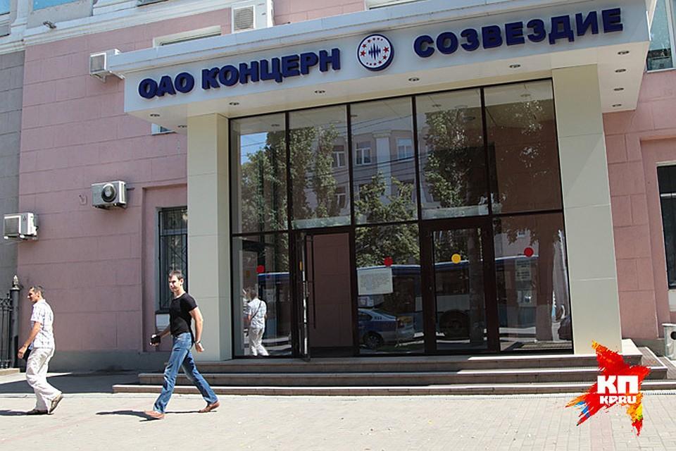 Алексей Бочаров назначен временным гендиректором предприятия  «Созвездие»