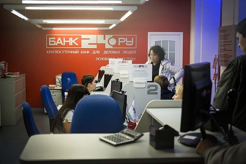 Прежний владелец и директор Банка24.ру Сергей Лапшин признан банкротом