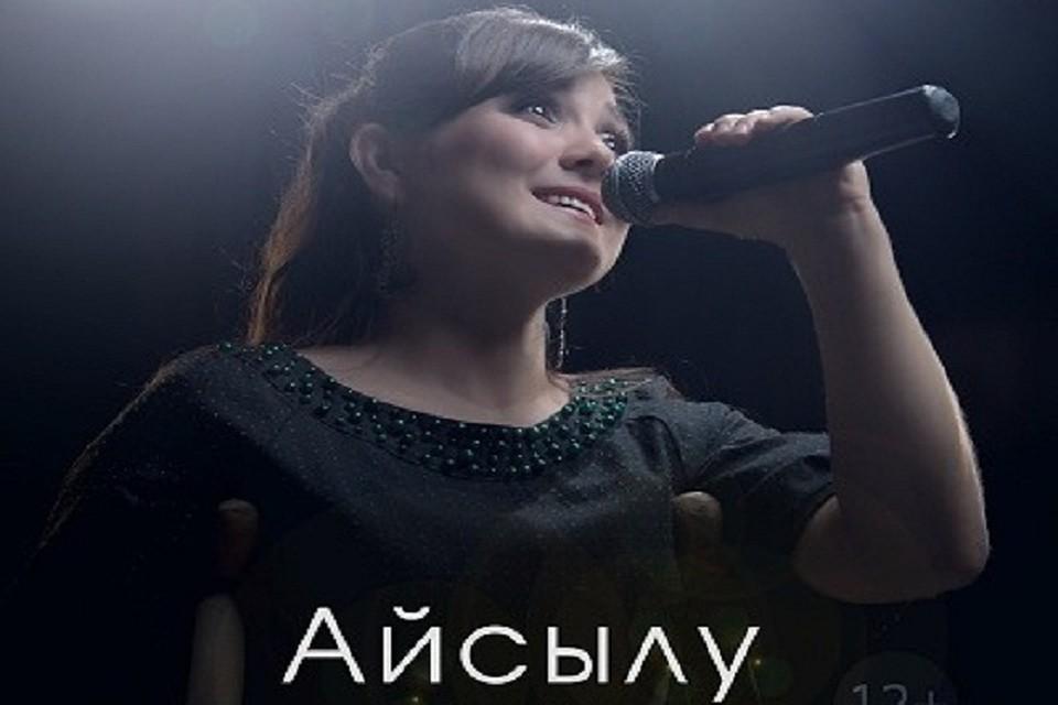 ВКазани представят фильм отатарской Золушке