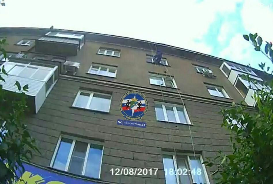 Пятилетнюю девочку изоткрытого окна 5-ого этажа сняли cотрудники экстренных служб вНовосибирске