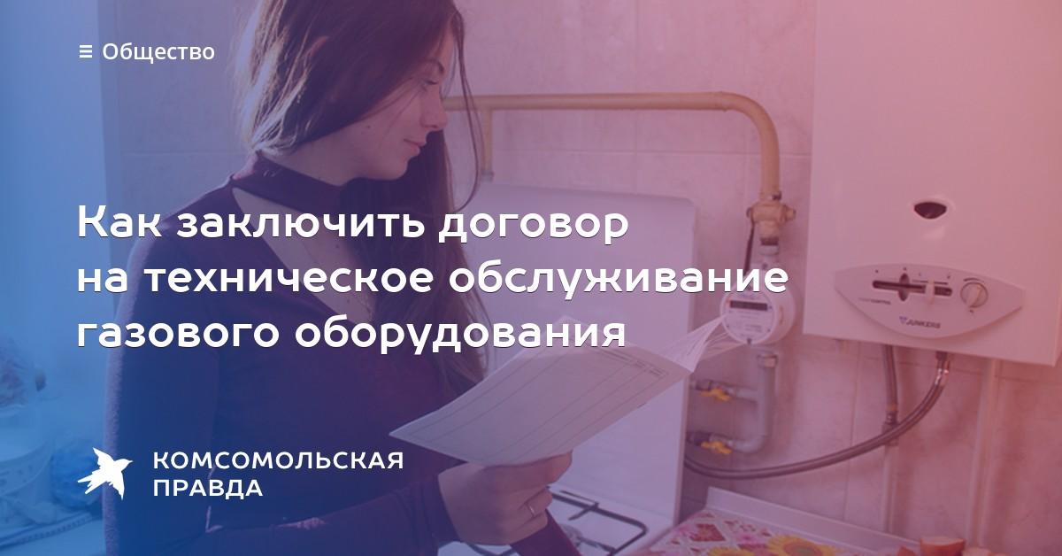 Постановление Правительства о повышении зарплаты в 1,04 раза