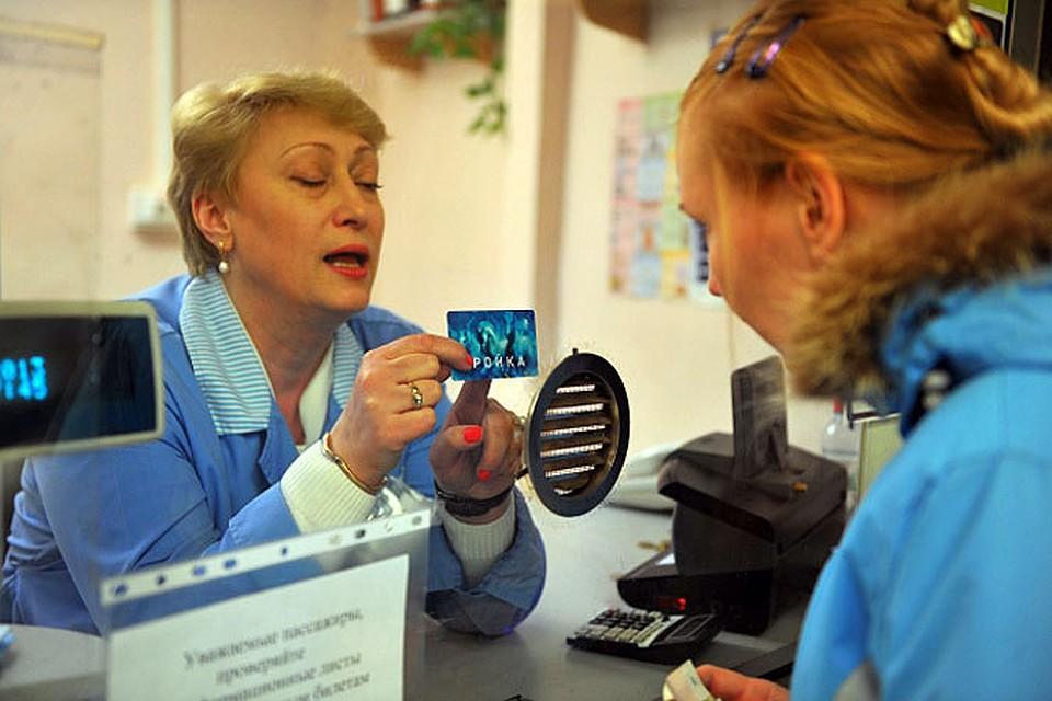 Москвичи смогут получать скидки в кафе и ресторанах по карте