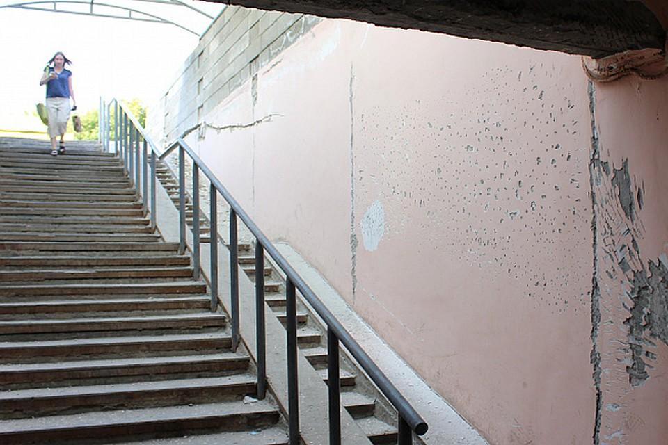 ВБарнауле починят подземный переход за1565 млн руб.