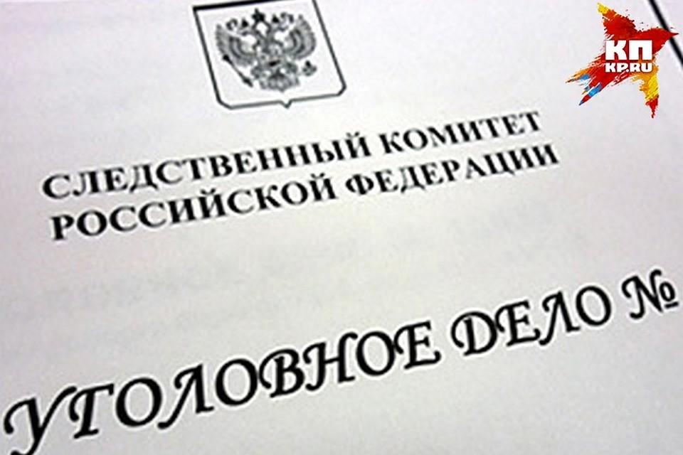 Вкурский суд передано дело против участника криминальной группировки