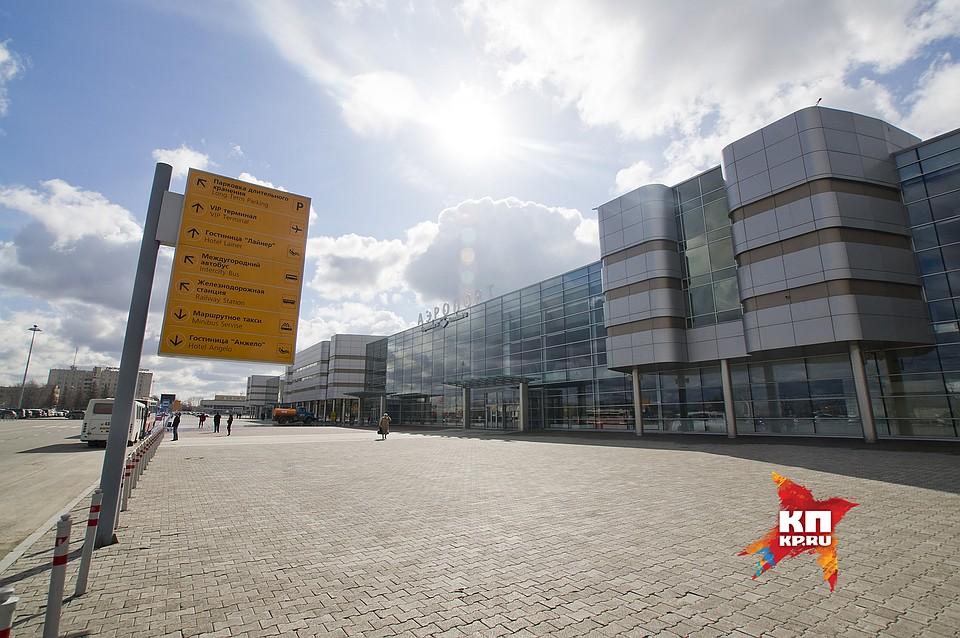 Вмеждународном терминале «Кольцово» сменится дизайн