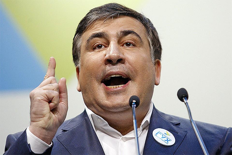 ВГоспогранслужбе отреагировали наизменение даты возвращения Саакашвили в государство Украину