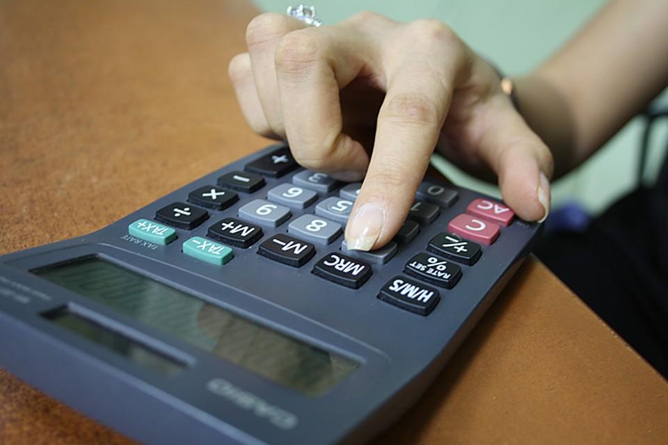 Собираемость налогов вСамарской области подросла на23%