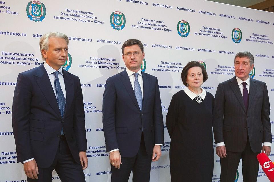 «Газпром нефть» и руководство Югры договорились осоздании технологического центра «Бажен»