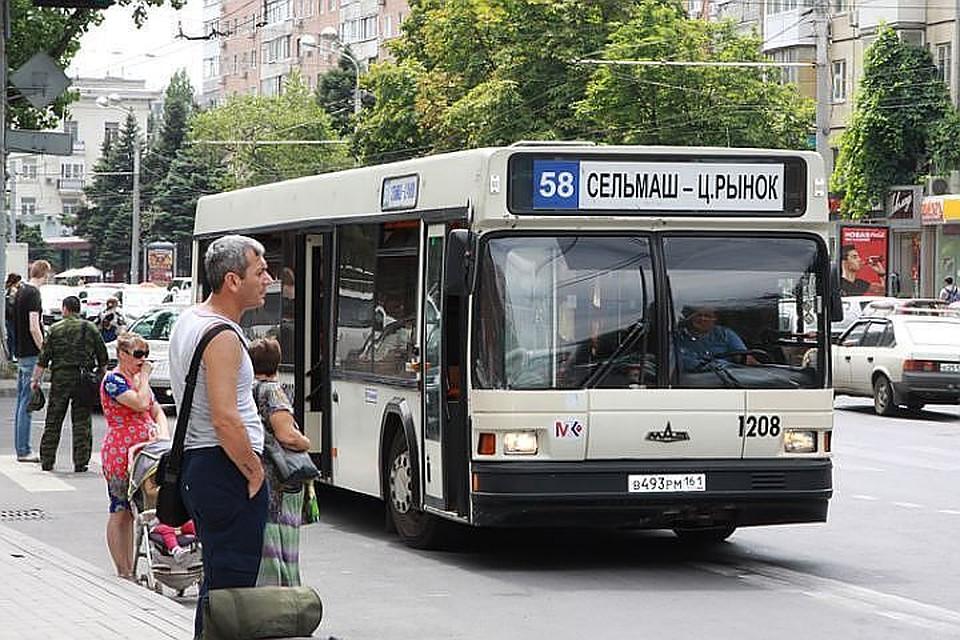 Ростовчане смогут оплачивать проезд банковскими картами