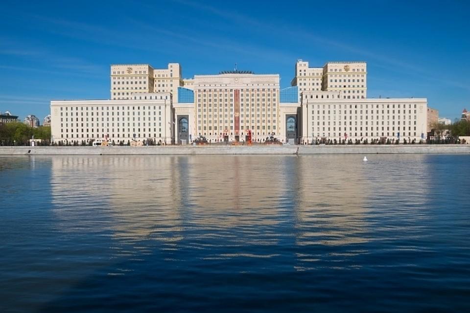 Руководитель Генштаба сказал главкому сил НАТО оначале учений «Запад-2017»