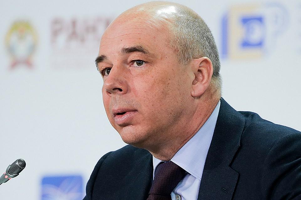 Регионы получат право снижать налог наприбыль для среднего бизнеса— министр финансов