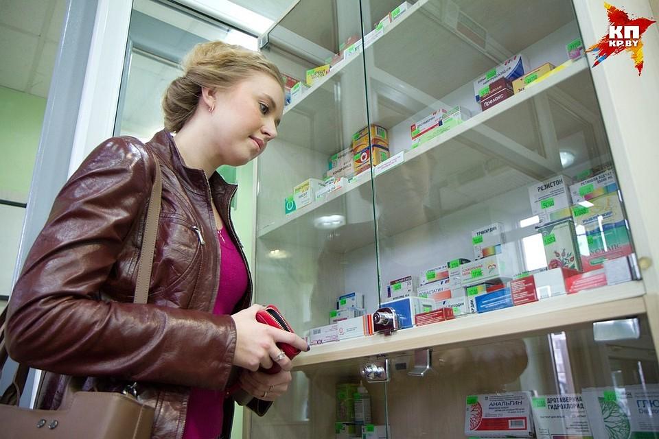 Минздрав пообещал значительно снизить цены намедикаменты