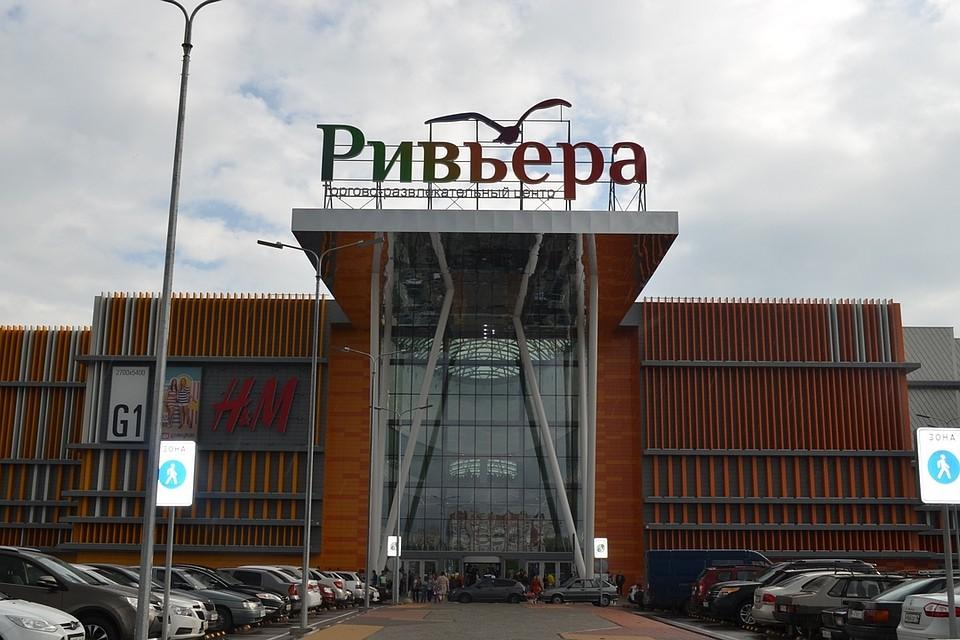 ВЛипецке неизвестные «заминировали» несколько торговых центров ивокзал