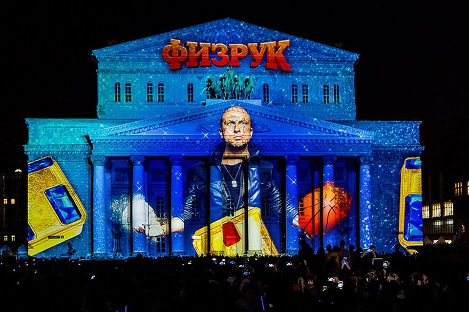 Рекламу сериала показали наБольшом театре— Физрук сейчас худрук