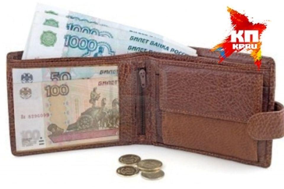 ВКоми средняя заработная плата рабочего персонала составляет 35 тыс. руб.