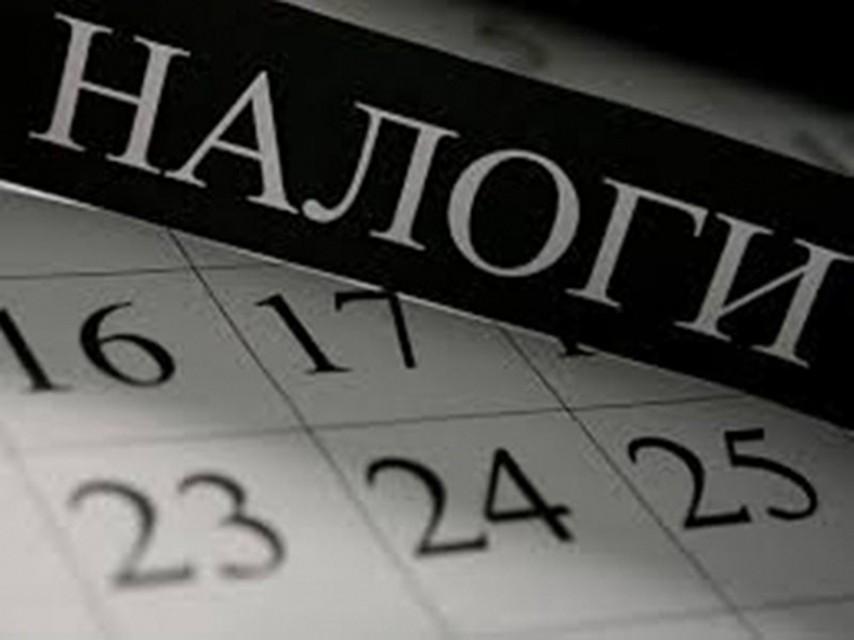 Тульское предприятие незаплатило 45 млн руб. налогов
