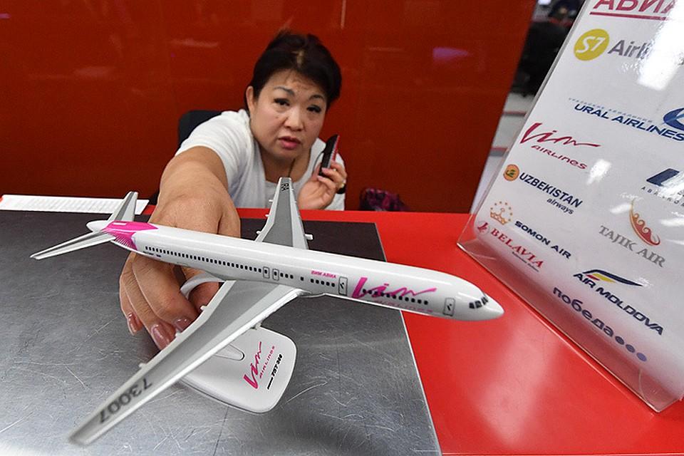 Затраты на спасение клиентов ВИМ-Авиа силами других авиакомпаний будут возмещены из федерального бюджета