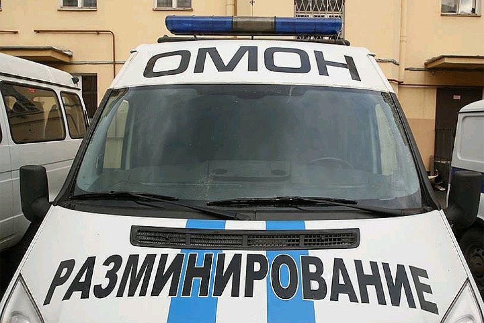 В столицеРФ эвакуировано строение редакции «Новой газеты»