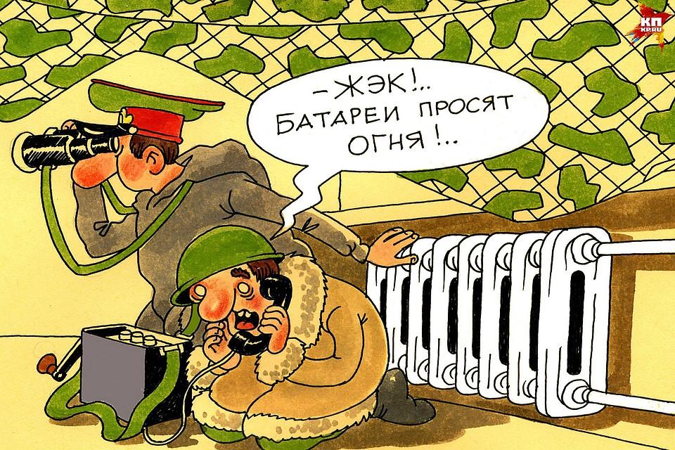 29сентября вБрянске стартует отопительный сезон