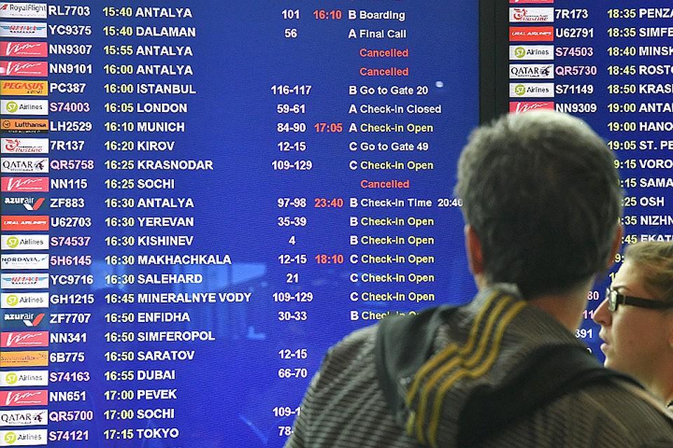 Мединский предложил исключать туроператоров изреестра заотправку туристов без обратных билетов