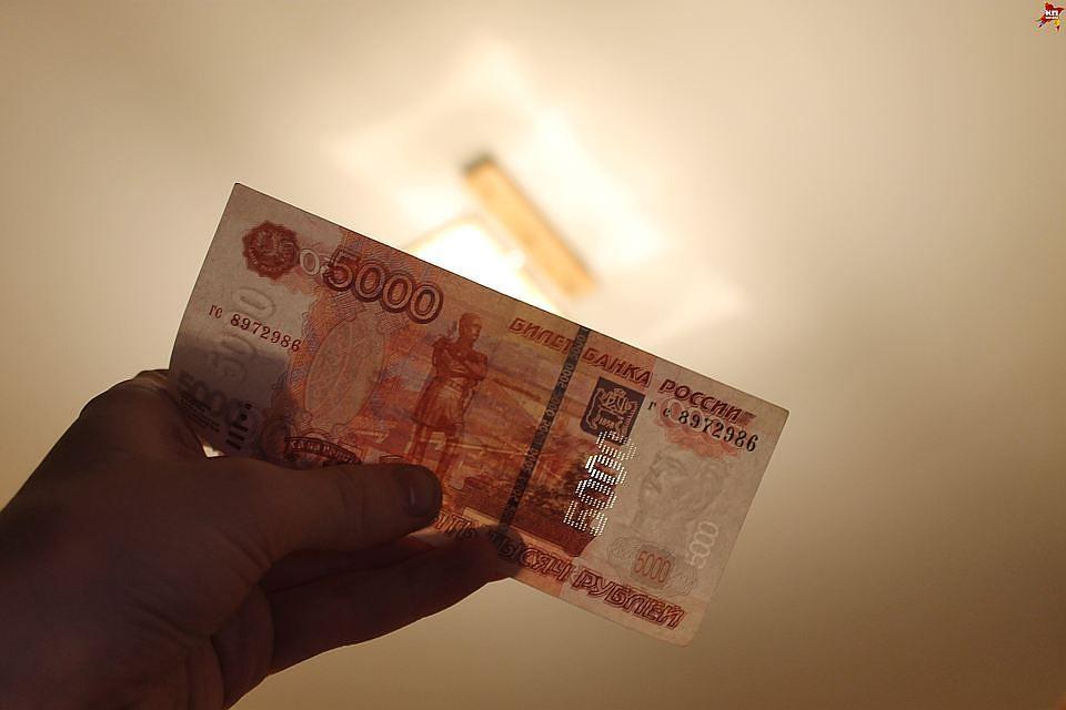 ВДимитровградском банке отыскали фальшивую купюру