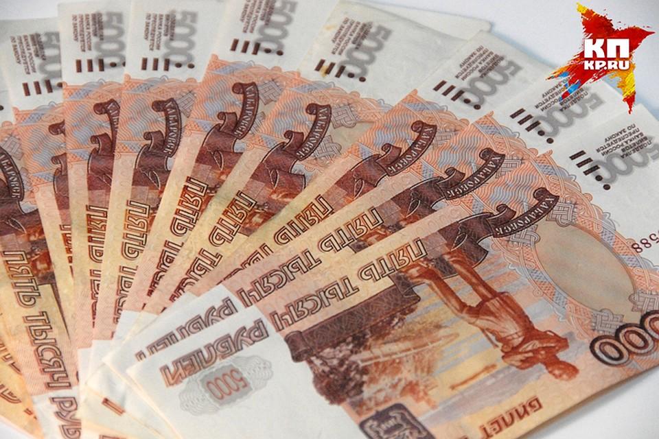 Вмэрии Брянска два депутата погорели навзятке в80 тыс. руб.