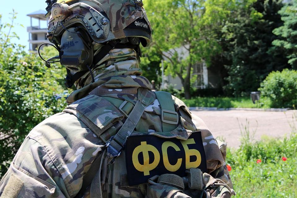 ВКрыму сотрудниками ФСБ пресечена деятельность экстремистов