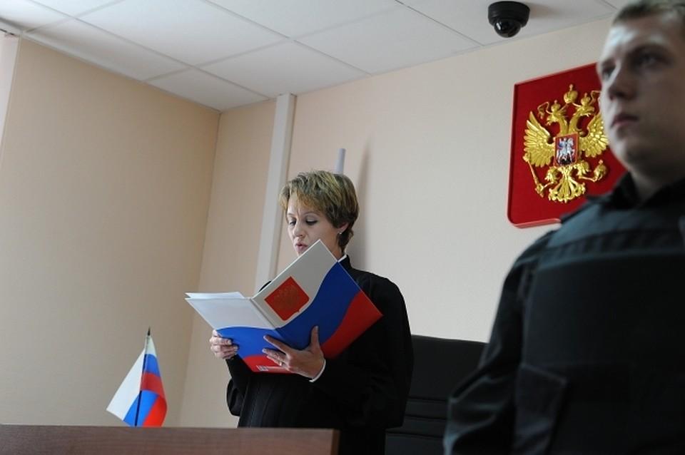 Кузбассовец забирал деньги упенсионера, притворившись налоговым инспектором