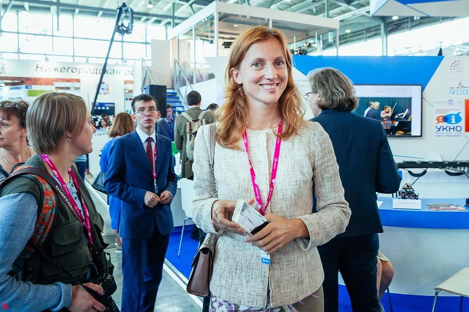 Прежний секретарь свердловского губернатора Мария Картуз официально возглавила РИЦ ТАСС вЕкатеринбурге