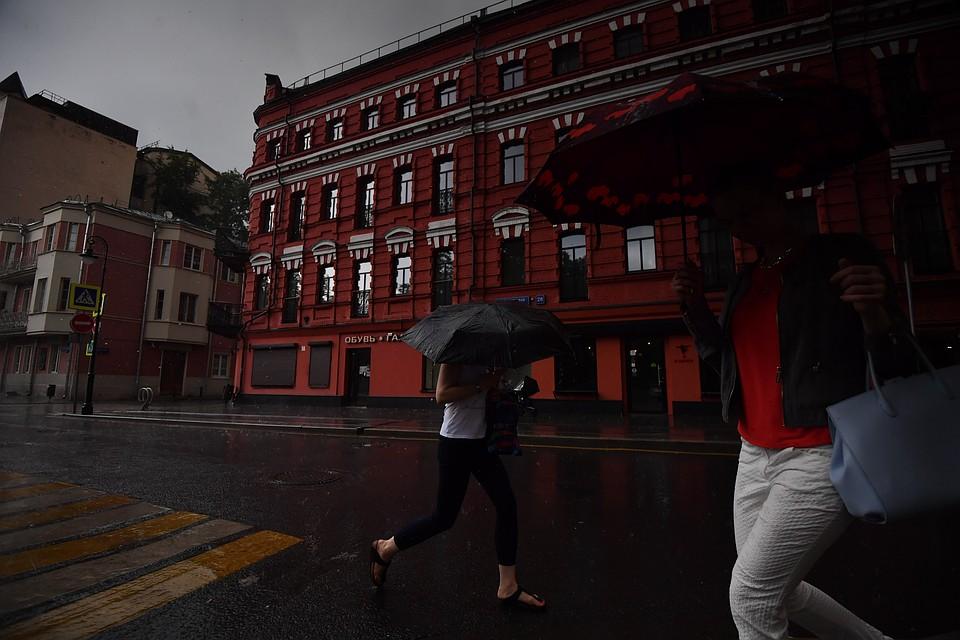 Дожди иветер. Погода ввыходные наГродненщине