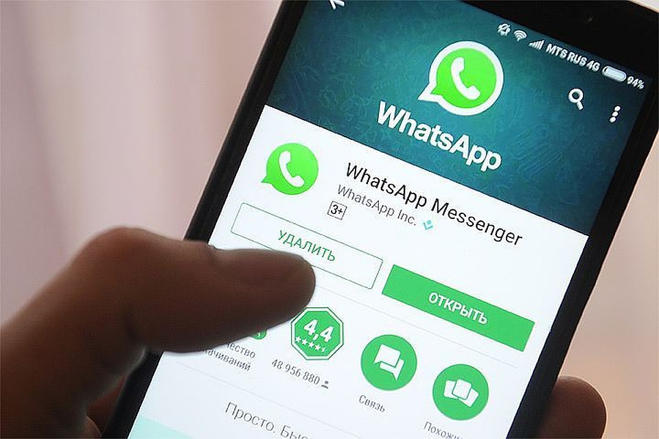 Мессенджер WhatsApp словили на «шпионаже» за своими пользователями