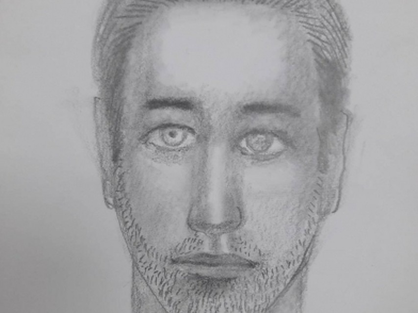 ВТюмени разыскивают мужчину, напавшего надевятилетнюю школьницу