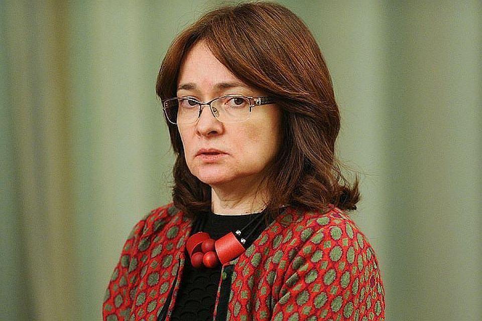 Эльвира Набиуллина сообщила , что Центробанк непланирует переход напластиковые банкноты