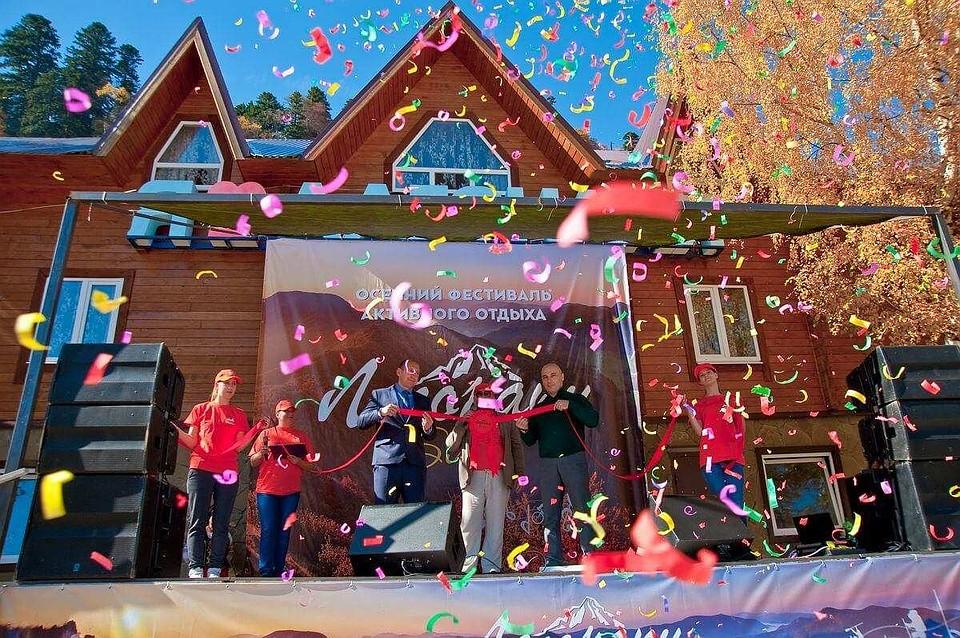 Вгорах Адыгеи ввыходные пройдёт фестиваль осеннего отдыха «Лагонаки-2017»