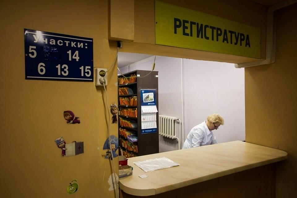 Жительница Калининградской области потеряла ребёнка напозднем сроке беременности из-за халатности мед. сотрудников