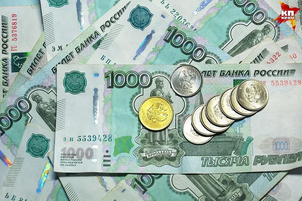 ВОрловской области вIквартале выдано 146 млн руб. «быстрых» займов