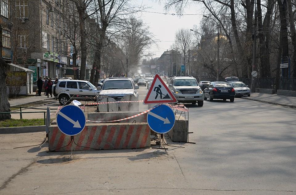 ВНовосибирске перекрыли улицу Автогенную
