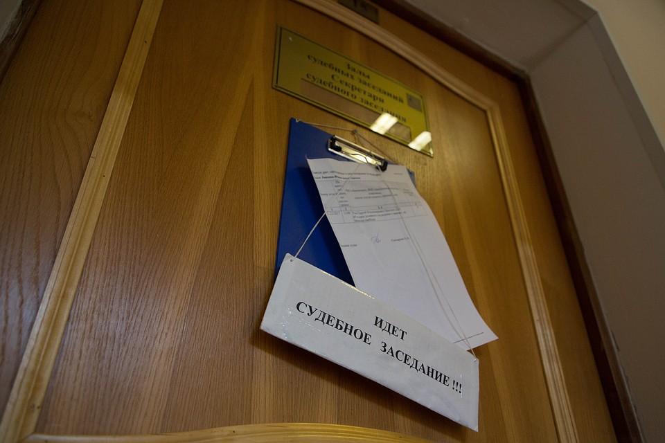 ВПетербурге вынесли вердикт зарасстрел предпринимателя сСофийской овощебазы
