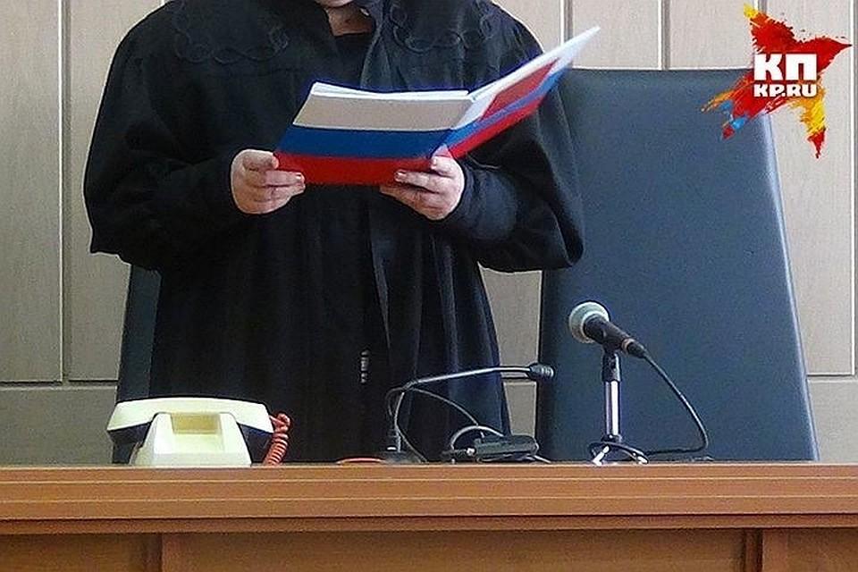 Суд отправил вколонию на22 года организатора наркобизнеса вПермском крае