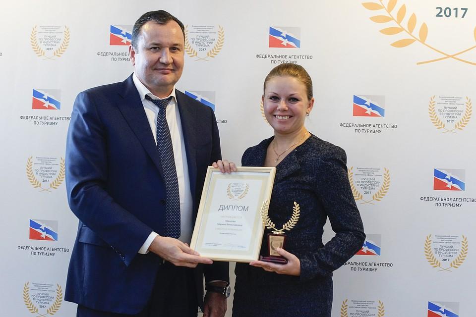 Всероссийский конкурс профессионального мастерства работников сферы туризма