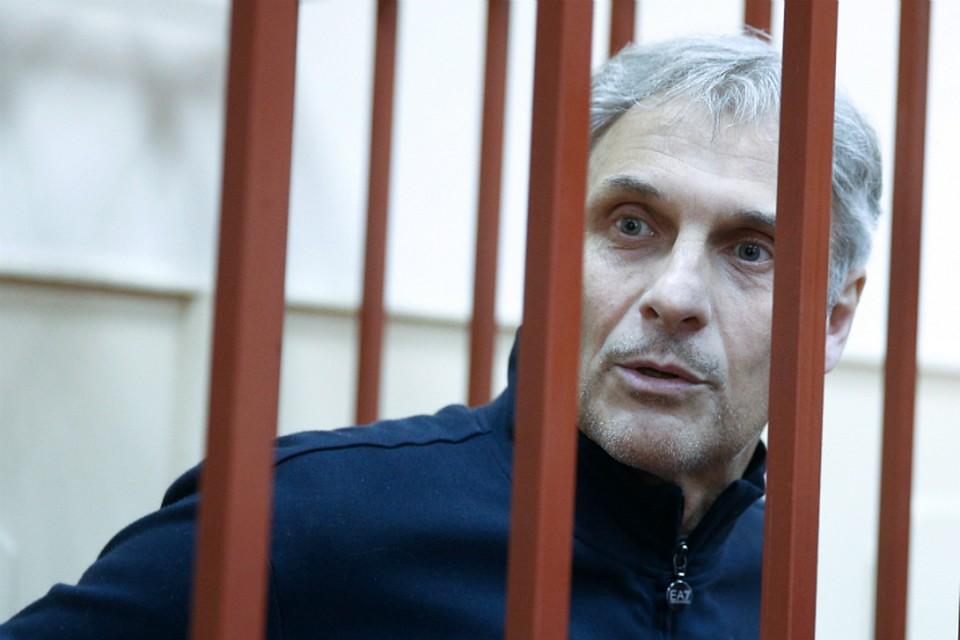 Арест экс-губернатору Хорошавину продлили еще на3 месяца