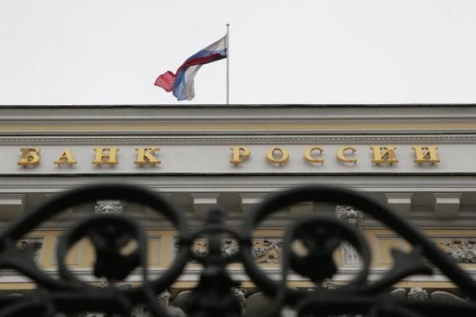 Банк России отметил рост реальных зарплат у россиян