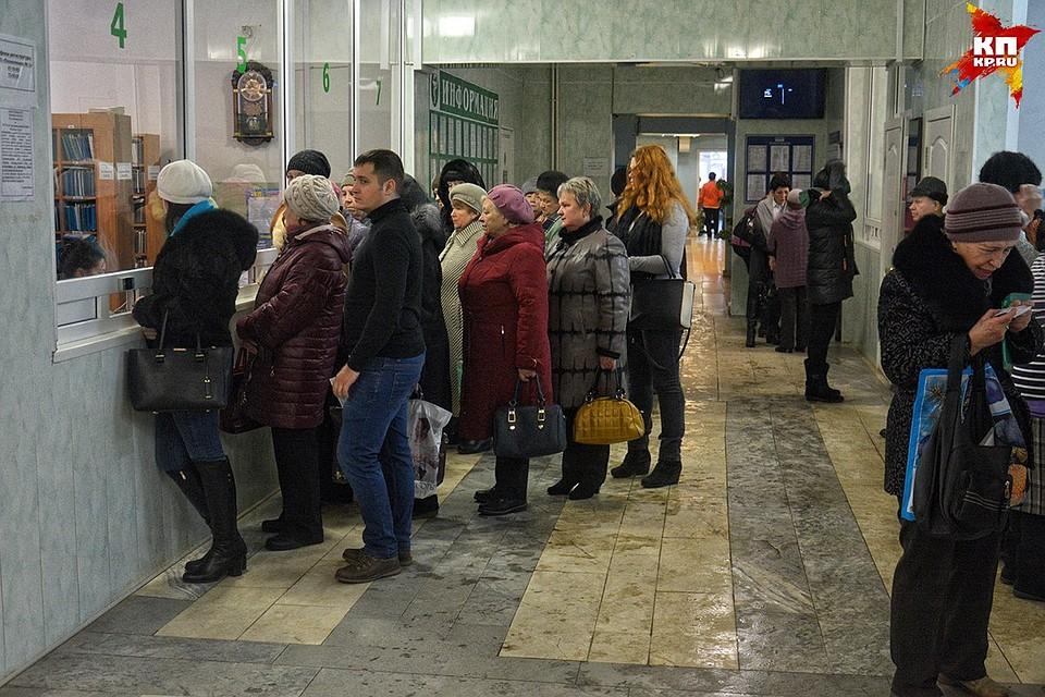 Грипп перешагнул эпидпорог воЛьвовской области